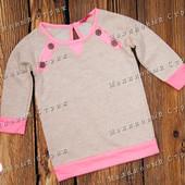 Длинный свитер туника на девочку, 80 86, 98, 104 размер, удлиненный свитер, Турция, 100% хлопок