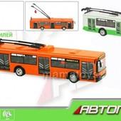 Троллейбус 9690 Инерционный. Звук. Автопром