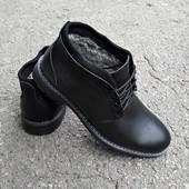 Зимние ботинки кожа+набивной мех