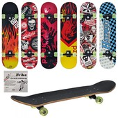 Скейт MS 0355
