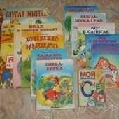 Книги детям разные б/у