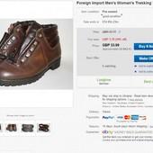 Не убиваемые Трекинговые ботинки от Foreign-200 грн