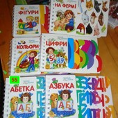 Развивающие книги Энциклопедии ( см вкладки)