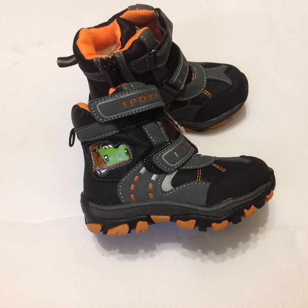 Термо - ботинки для мальчика фото №1
