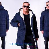 Стильное мужское синтепоновое зимнее пальто