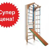 Sport Kids classic деревянная шведская стенка, спортивный уголок для деток.  Обратите Внимание!!! Бе