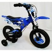 Велосипед YD-01 12 дюймов.    12 дюймов. от 2 до 4 лет  цена - 1 080грн