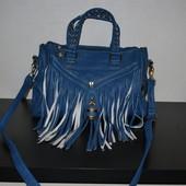 Модная сумка 8 кармашков