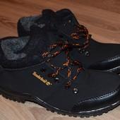 Мужские зимние ботинки под Timberland 40-45р.