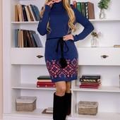 Платье вязанное Иванна