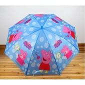 Яркий зонт зонтик трость для девочки Свинка Пеппа