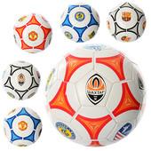 Мяч футбольный EV 3164