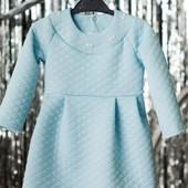 Платье нарядное трикотажное стеганное 80-116р