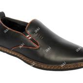 Зимние мужские туфли мокасины на меху (56-2)