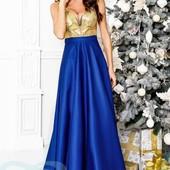 Золотое вечернее платье в пол с декольте красивое и нарядное