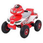 Детский квадроцикл Energy M 0417 A-1-3, Надувные резиновые колеса!