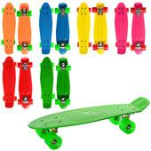 Скейт MS 0848