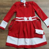 Трикотажное платье с сумкой