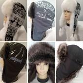 СП по шапкам ушанкам на подростков , женщин и мужчин.Смотрите все фото и описание.Дешево!!!