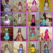 Новогодний костюм кукла, костюм куклы, матрешки, куколка прокат Киев