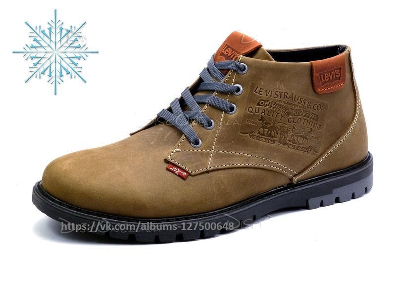 Мужская зимняя обувь купить в москве недорого