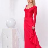 Шикарное вечернее платье в пол.
