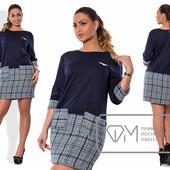 X5664 Практичное платье 48-54р 2 цв