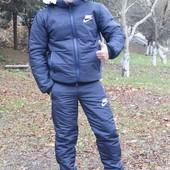 Костюм зимний мужской