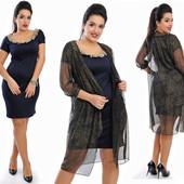 Женское платье большого размера трикотаж