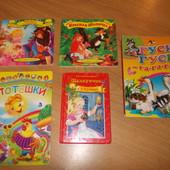 книги детские. много.