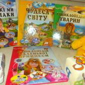 Новые энциклопедии для мальчиков и девочек - очень красивые книги отлично подойдут на подарки детям!