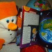 Надзвичайно якісна яскрава,зручна та захоплююча, глянцева дитяча енциклопедія