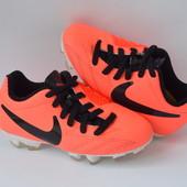 Бутсы Nike T90 (27,5 размер)