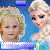 Сделаю Три Разных Красочных Календаря с фотографией Вашего ребенка+ надпись с именем!!! !!