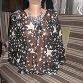 блуза-звезды