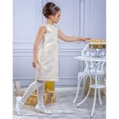 Zironka, Атласное платье футляр золотое