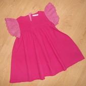 Блузка, блуза, туника Pink Smooth, 5 лет, 110 см, Италия