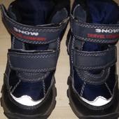 термо ботинки Cortina 25 размер