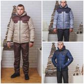 зимние мужские костюмы р 44-60