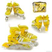 Ролики 9031 S 31-34 желтый