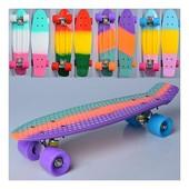 Скейт (MS 0746) Отличная цена!