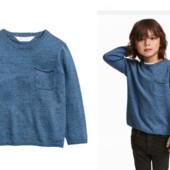 Кофта для мальчика, H&M
