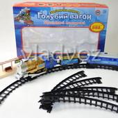 Детская железная дорога мой первый поезд, настоящий дым, звук, свет прожектора + перрон