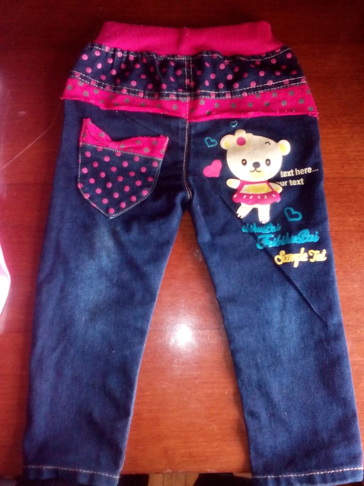 Тонкие джинсы на принцесску 1, 5-2, 5г фото №1