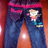 Тонкие джинсы на принцесску 1, 5-2, 5г