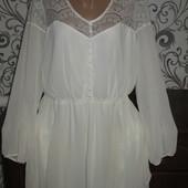 Симпатичная блуза на шикарные формы Бронь.