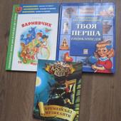 Детские книги , сказки, энциклопедия