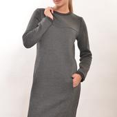 Теплое Платье р42-52