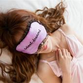 14-18 Мягкая маска для сна Sweet Dream/ Очки для сна