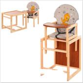 Стульчик для кормления трансформер деревянный МV-010-26-7